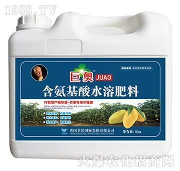 芒果专用冲施肥-含氨基酸水溶肥料-巨奥