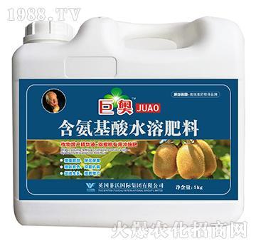 猕猴桃专用冲施肥-含氨基酸水溶肥料-巨奥