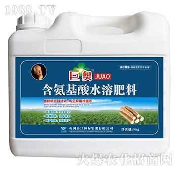 山药专用冲施肥-含氨基酸水溶肥料-巨奥