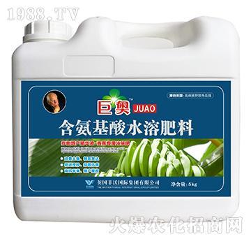 香蕉专用冲施肥-含氨基酸水溶肥料-巨奥