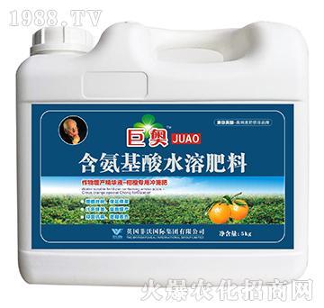 柑橙专用冲施肥-含氨基酸水溶肥料-巨奥