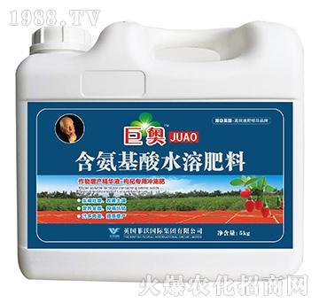 枸杞专用冲施肥-含氨基酸水溶肥料-巨奥