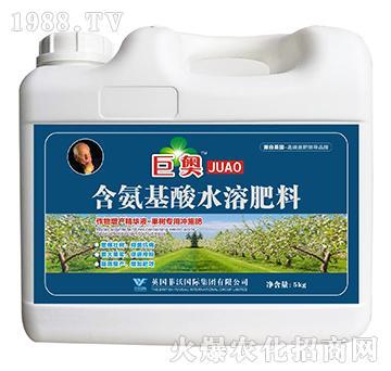 果树专用冲施肥-含氨基酸水溶肥料-巨奥