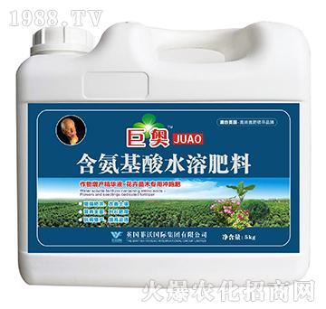 花卉苗木专用冲施肥-含氨基酸水溶肥料-巨奥