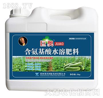 黄瓜专用冲施肥-含氨基酸水溶肥料-巨奥