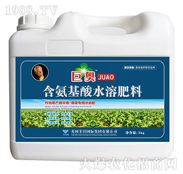 烟草专用冲施肥-含氨基酸水溶肥料-巨奥