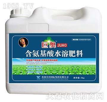 叶菜类专用冲施肥-含氨基酸水溶肥料-巨奥