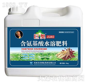 中药材专用冲施肥-含氨基酸水溶肥料-巨奥