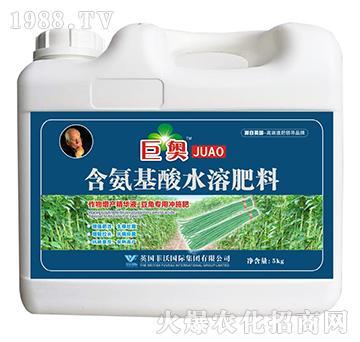 豆角专用冲施肥-含氨基酸水溶肥料-巨奥