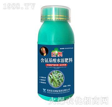 玉米专用-含氨基酸水溶肥料-巨奥