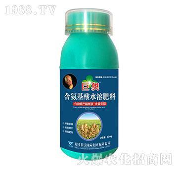 大姜专用-含氨基酸水溶肥料-巨奥
