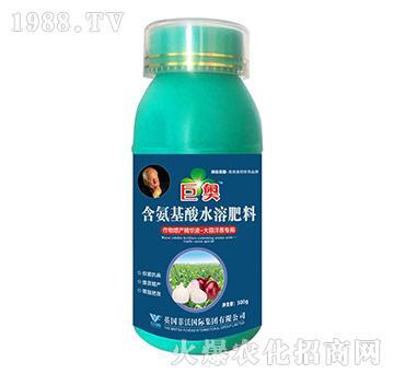 大蒜洋葱专用-含氨基酸水溶肥料-巨奥
