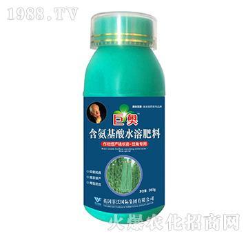 豆角专用-含氨基酸水溶肥料-巨奥