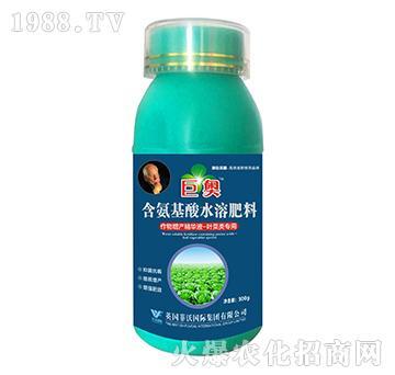 叶菜类专用-含氨基酸水溶肥料-巨奥