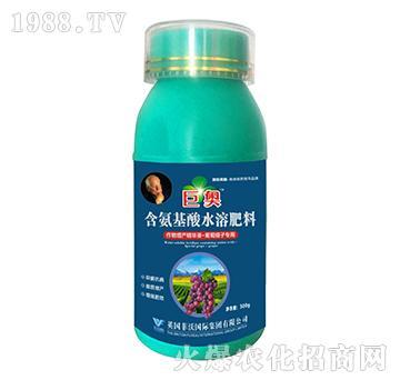 葡萄、提子专用-含氨基酸水溶肥料-巨奥