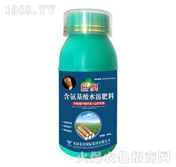 山药专用-含氨基酸水溶肥料-巨奥