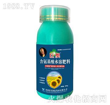 向日葵专用-含氨基酸水溶肥料-巨奥