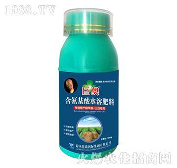 土豆专用-含氨基酸水溶肥料-巨奥