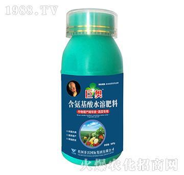 蔬菜专用-含氨基酸水溶肥料-巨奥