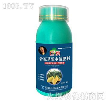 芒果专用-含氨基酸水溶肥料-巨奥