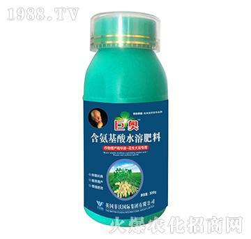花生大豆专用-含氨基酸水溶肥料-巨奥