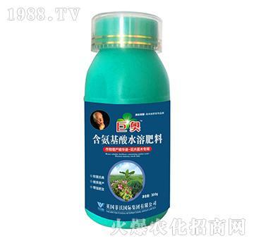 花卉苗木专用-含氨基酸水溶肥料-巨奥