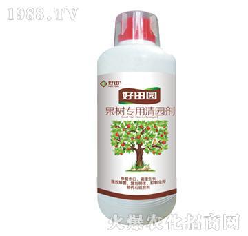 果树专用清园剂-好田衣