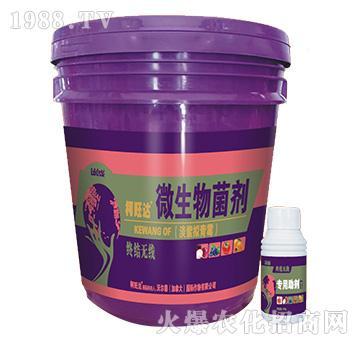 微生物菌剂(淡紫拟青霉)-柯旺达-沃尔德