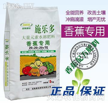 香蕉专用水溶肥20-20-20+TE-施乐多-康拓