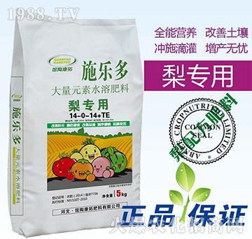 梨专用水溶肥14-0-14+TE-施乐多-康拓
