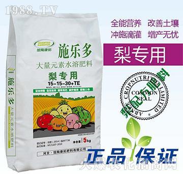 梨专用水溶肥15-15-30+TE-施乐多-康拓