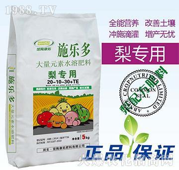 梨专用水溶肥20-20-20+TE-施乐多-康拓