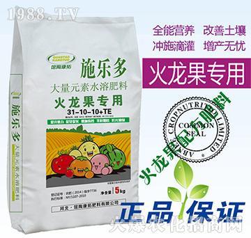 火龙果专用水溶肥31-10-10+TE-施乐多-康拓