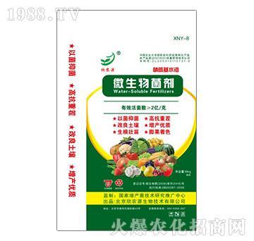 10kg微生物菌剂-欣农源