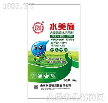 大量元素水溶肥料12-52-5-水美施-联盟