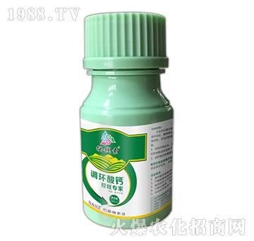 调环酸钙控旺专家