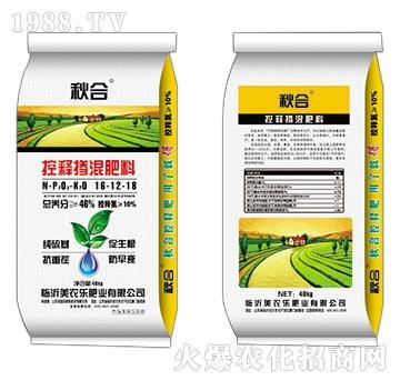 控释掺混肥料16-12-18-秋合-美农乐