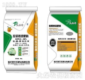 控释掺混肥料18-12-18-久禾丰-美农乐