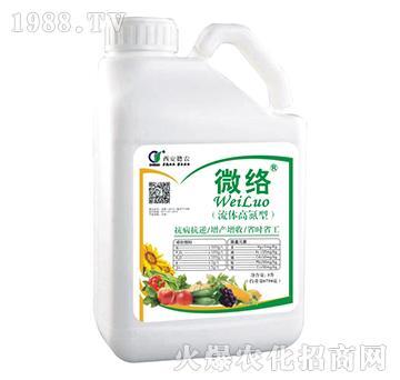 微络流体高氮冲施肥-德农