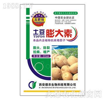 土豆膨大素-德农