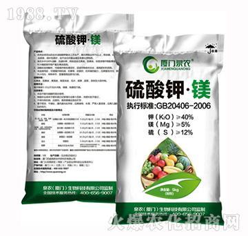 硫酸钾镁-厦门泉农