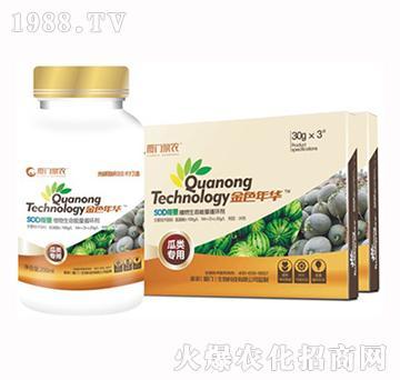 瓜类专用植物生长能量液肥-金色年华-厦门泉农