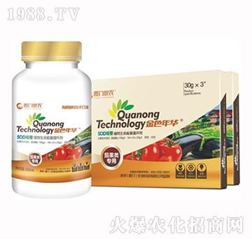 茄果类专用植物生长能量液肥-金色年华-厦门泉农