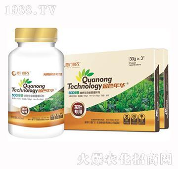 茶叶专用植物生长能量液肥-金色年华-厦门泉农