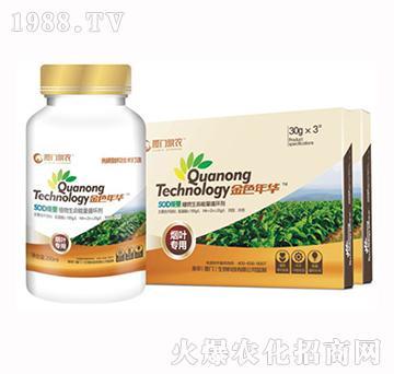 烟叶专用植物生长能量液肥-金色年华-厦门泉农