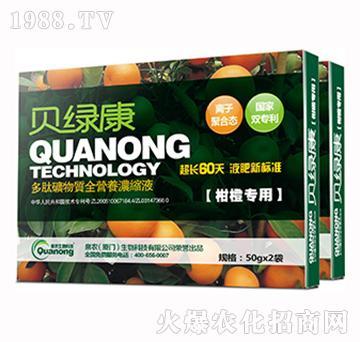 柑橙专用多肽矿物质全营养浓缩液-贝绿康-厦门泉农