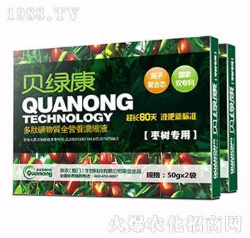 枣树专用多肽矿物质全营养浓缩液-贝绿康-厦门泉农