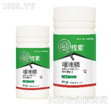 甘薯茎线虫防治方法-噻唑膦