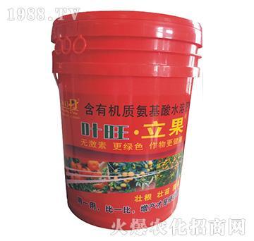 含有机质氨基酸水溶肥-