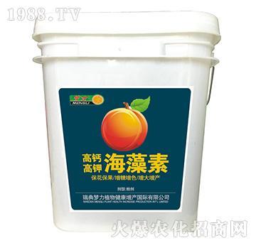 高钙高钾海藻素-海俐丹